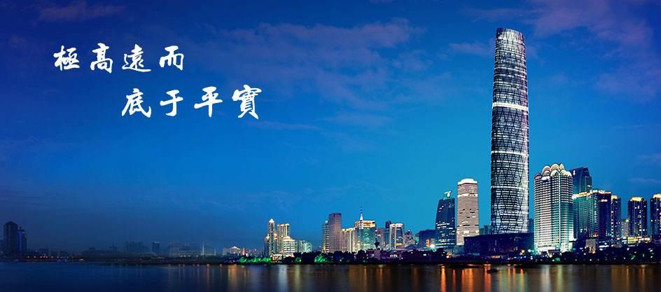 广州市政府投资基金管理办法