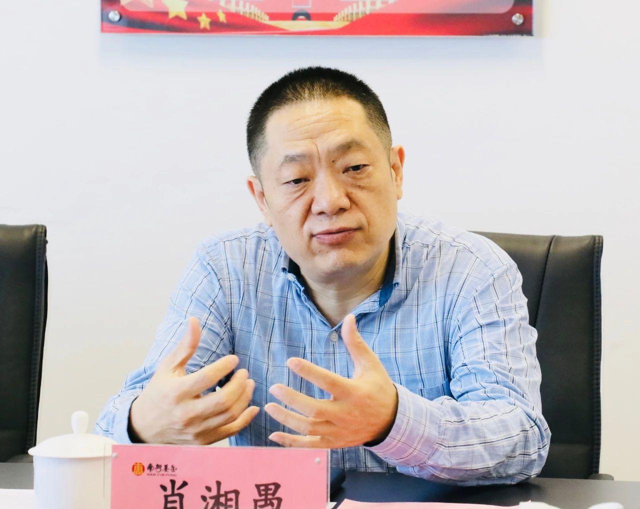 湖南财院党委书记肖湘愚到访龙门娱乐平台登录